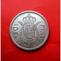 86-07 Испания, 50 песет 1984 г.    РЕДКАЯ     Единственное предложение монеты данного года на АУ