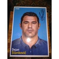 Плакат Деян Станкович с автогрофом