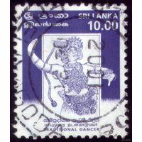 1 марка 1999 год Шри-Ланка Танцовщицы