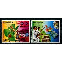 Руанда - 1979г. - Филателистическая выставка - полная серия, MNH [Mi 982-983] - 2 марки