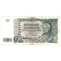Австрия 100 шиллингов 1954 года. Редкая!