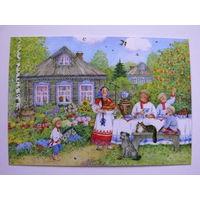 Современная открытка, Уварова Елена, Чаепитие, чистая.