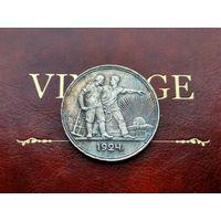 Монета СССР, 1 рубль 1924. #2