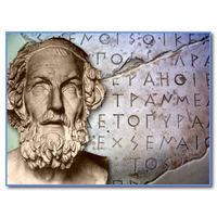 Греческий (лучшее для изучающих язык)