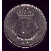 1 Франк 1968 год Люксембург