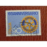 Италия. 1970г.