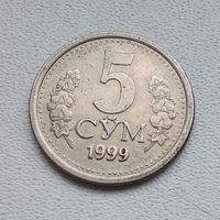 Узбекистан 5 сумов, 1999 3-8-2
