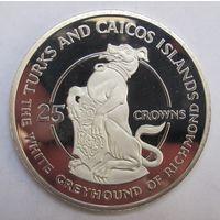 Теркс и Кайкос, 25 крон, 1978,  фантазийные животные на гербах Великобритании, серебро, пруф