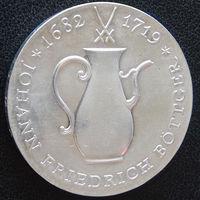YS: ГДР, 10 марок 1969, 250-летие смерти Иоганна Фридриха Бёттгера, изобретателя европейского фарфора, серебро, КМ# 24