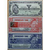 Канадские купоны, 5+10+25 центов