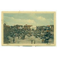 Цветная открытка Базарная площадь город Лида (прошедшая почту)
