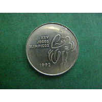 Португалия 200 эскудо 1992 Олимпиада