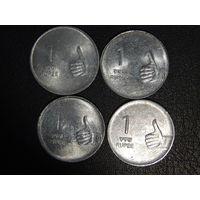 Индия 1 рупия (список) 2