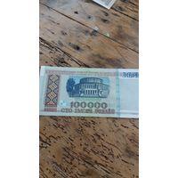 РБ 100000 рублей 1996 год серия дЕ