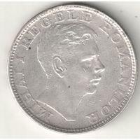Румыния 200 лей 1942