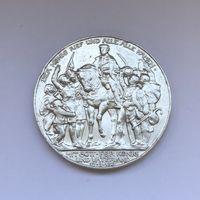 3 марки 1913 100 лет объявлению войны против Франции