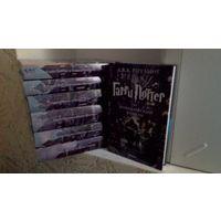 Гарри Поттер. Комплект из 7 книг. Роулинг Дж.К.