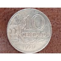 10 сентаво 1970 Бразилия