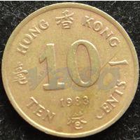 524:  10 центов 1983 Гонконг