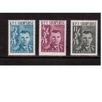 Албания-1962,(Мих.642-644)  **  Космос, Гагарин
