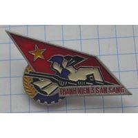 Знак Вьетнам