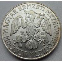 Венгрия 200 форинтов 1977 года. Серебро. Состояние UNC! Редкая!
