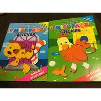 Книжки-альбомы с многоразовыми наклейками для детей, итальянский