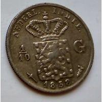 Голландская Ост-Индия 1/10 гульдена, 1858 1-7-31