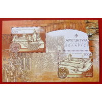 Беларусь. Архитектура древней Беларуси. ( Блок ) 2005 года.