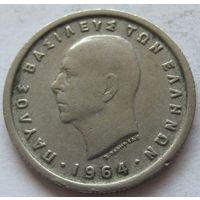 Греция 50 лепт 1964