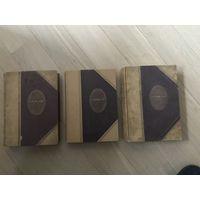 Стендаль. Собрание сочинений. В 15 томах. М.: Гослитиздат. Тома: XII, XIV, XV
