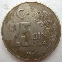 Турция 25000 лир 1996 г. (g)