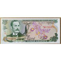 5 колонов 1989 года - Коста-Рика - UNC
