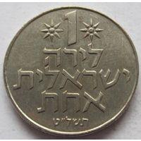 Израиль 1 лира 5739 (1979) без звезды Давида на аверсе