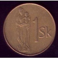 1 Крона 1993 год Словакия