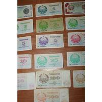 Банкноты 50, 100, 500, 1000, 25, 10, 5, 3, 1 (1992 г.) Узбекистан