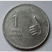 Индия, 1 рупия 2008 г.