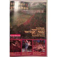 Журнал со статьей о выставке Ван Гога в Бремене 2002-2003 г.