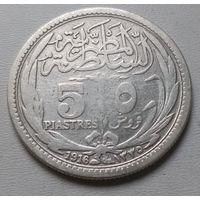 Египет 5 пиастров 1916 г.