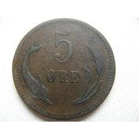 Дания 5 эре 1874 г.