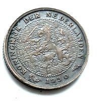 Нидерланды 1/2 цента, 1930 1-11-18