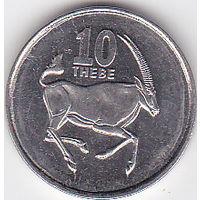 Ботсвана. 10 тхебе. 1998г. (75)