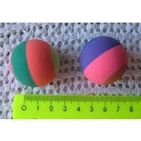 Мячики разноцветные(2 шт.)-цена за два!