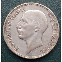 Болгария 100 лев 1937