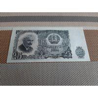 Болгария 25 левов 1951