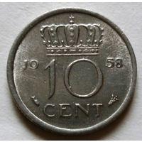 10 центов 1958 Нидерланды