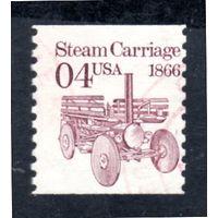 США. Ми-2119. Паровая машина, грузовик,1866. 1999.