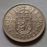 1 шиллинг, Великобритания 1960 г., шотландский герб