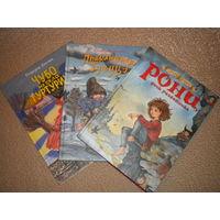 Лот детских книг