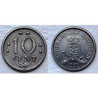 W: Антильские острова, Нидерланды, 10 центов 1977, королева Юлиана, ПЕТУХ, КМ#10 (723)